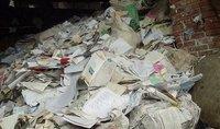 河南回收旧报纸