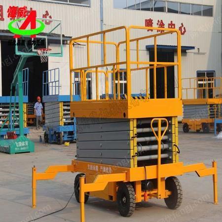 供应电动液压升降机户外高空作业升降平台剪叉升降机