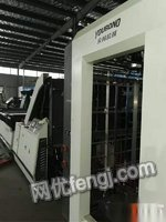 江苏无锡出售18年永邦1300自动裱纸机