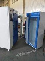 北京昌平区出售洁希亚9.5成新
