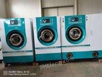 北京昌平区出售工业干洗机