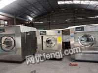 陕西西安回收二手水洗机烘干机洗脱机干洗机烫平机折叠机送布机