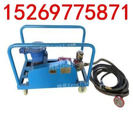 供应煤矿阻化泵 阻化泵