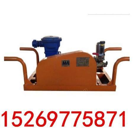 供应WJ-24-2.阻化剂喷射泵矿用担架式矿用阻化泵