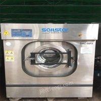 福建福州出售50公斤上海航星洗脱机烘干机