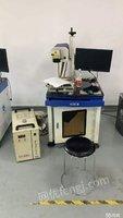 广东深圳塑胶紫外线激光打标机/白打黑激光镭雕机出售