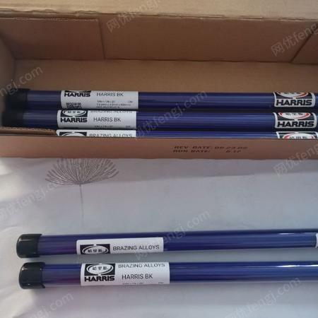 供应哈里斯铂K蓝色药皮焊条铜和不锈钢焊接