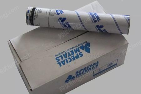 SMC超合金焊丝NC80/20镍基焊丝
