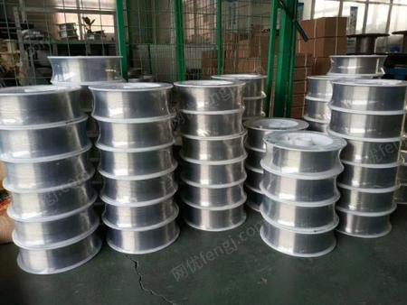 供应优质纯镍焊条Ni307B、ENiCrFe-3