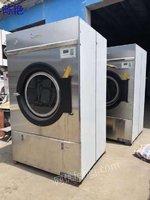 山东潍坊售二手100公斤、50公斤工业烘干机蒸汽电加热烘干机