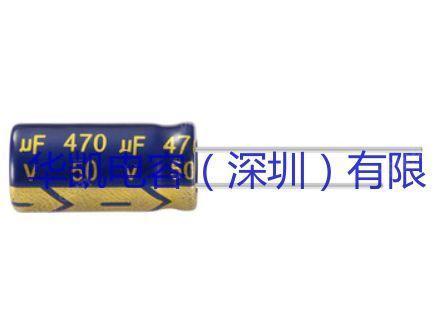 供应LOWESR470uf50v高频低阻电容