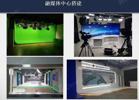 供应融媒体中心装修虚拟演播室整体解决方案