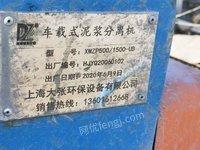 浙江绍兴车载式泥浆分离器随带17米平板车箱