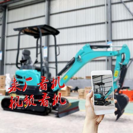 供应全新农用小型挖掘机农用挖竹笋挖沟用小挖机