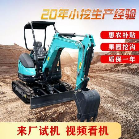 供应全新小挖机农用挖沟工程破碎小型挖掘机