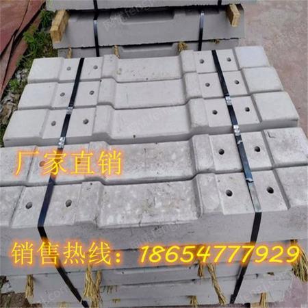 供应水泥岔枕 43公斤轨枕 铁路轨枕 煤炭轨枕 行车轨枕