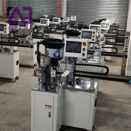 供应全自动穿拉链机 全自动剪穿拉链机 穿拉链头机器