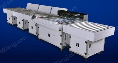 供应印刷印后设备专用CTP全自动连线打孔机