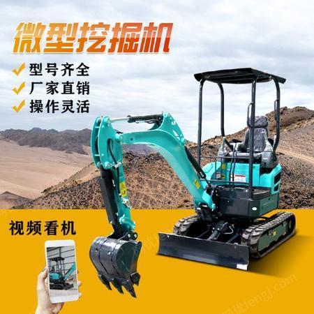 供应济宁小型挖掘机农用微型挖掘机1吨