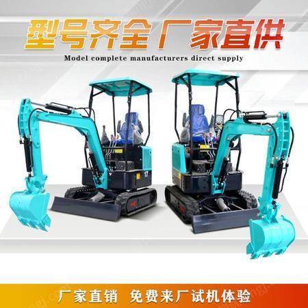 供应小型挖掘机农用机械微型挖掘机多功能液压小型挖机