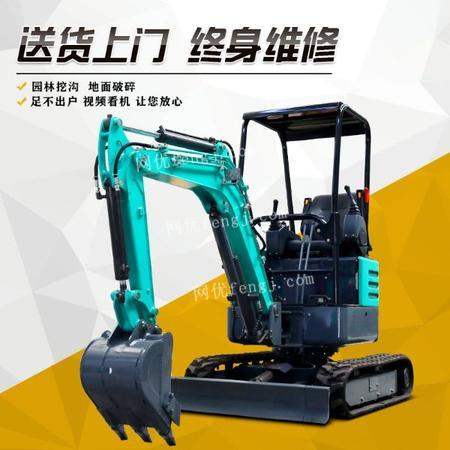 供应小型挖掘机农用机械挖土破碎微型挖掘机