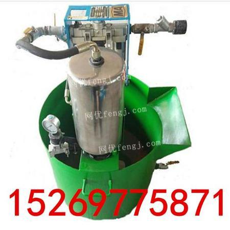 供应BZQ-40/2.5气动阻化泵 矿用气动阻化泵