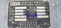 出售黎明重工TGM100超压梯形磨粉机
