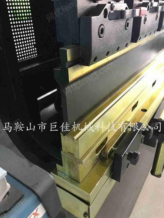 供应折弯机模具 数控折弯机模具