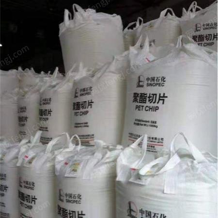 供应白色四吊上下小口吨袋耐高温集装袋耐热吨包袋定型太空袋沥青吨袋塑料集装袋