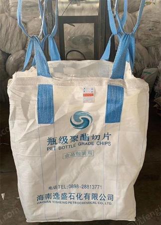 供应包装吨包吨袋基布洛阳集装袋宜兴太空袋吨袋吊装叉车航吊