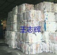 湖南娄底长期回收废旧编织袋、加工破碎料