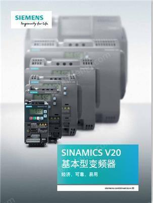 供应西门子6SE7021-8TB61 直流母线的逆变器