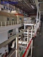 出售二手260吨上锅循环流化床锅炉三台