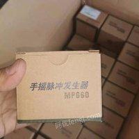 二手MPG60手摇脉冲发生器出售
