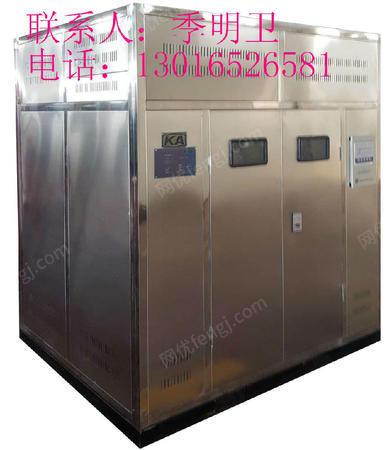 矿用变压器矿用干式变压器是保证矿井矿山供电安全的变压器