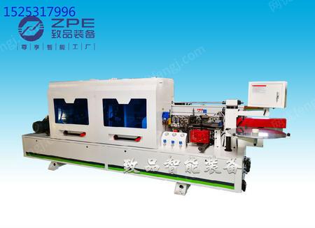 厂家直销山东致品带刀库的数控开料机自主生产优质服务