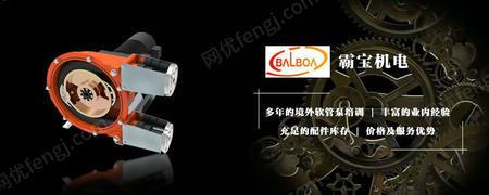 陶瓷浆料软管泵润滑脂CMD2462斯派莎克全进口产品