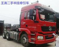 出售19年陕汽德龙双驱M3000 440马力 订做置换新旧挂车