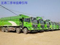 出售绿皮渣土运输车 前四后八自卸车