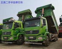 出售绿皮渣土运输自卸车 分期付款