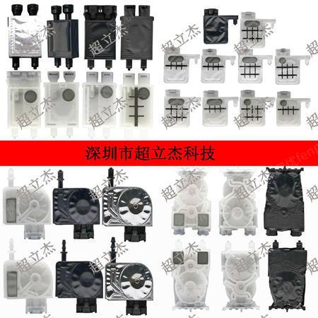 广东深圳超立杰喷绘机DX7墨囊7代头负压大UV黑色大墨囊压电写真机墨囊五代头墨囊