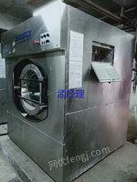 北京孟孟出售二手海狮50公斤水洗机海狮二手50烘干机