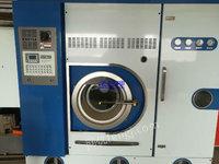 出售回收二手干洗机二手水洗机二手航星干洗机