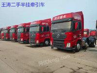 出售480马力陕汽德龙X3双转向二手货车