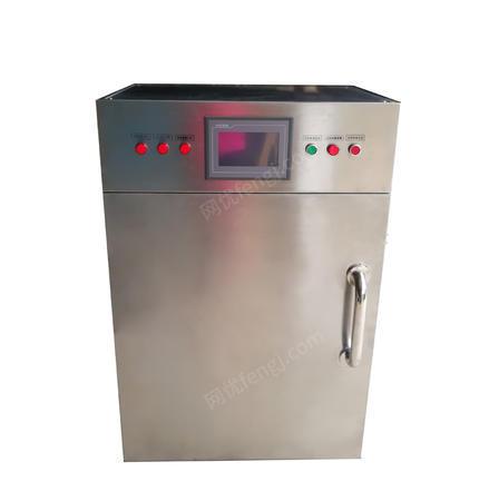 出售润滑油超低温检测设备