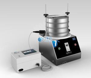 3D打印材料筛分仪