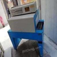 广东深圳热收缩包装机热缩包装机处理