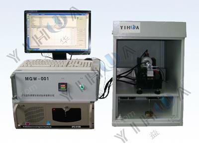 供应MGW-001型高频往复摩擦磨损试验机