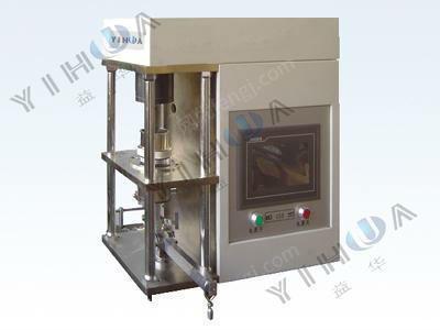 供应MMD-1多功能摩擦磨损试验机