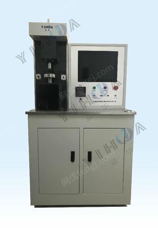 供应MMW-1A微机控制万能摩擦磨损试验机